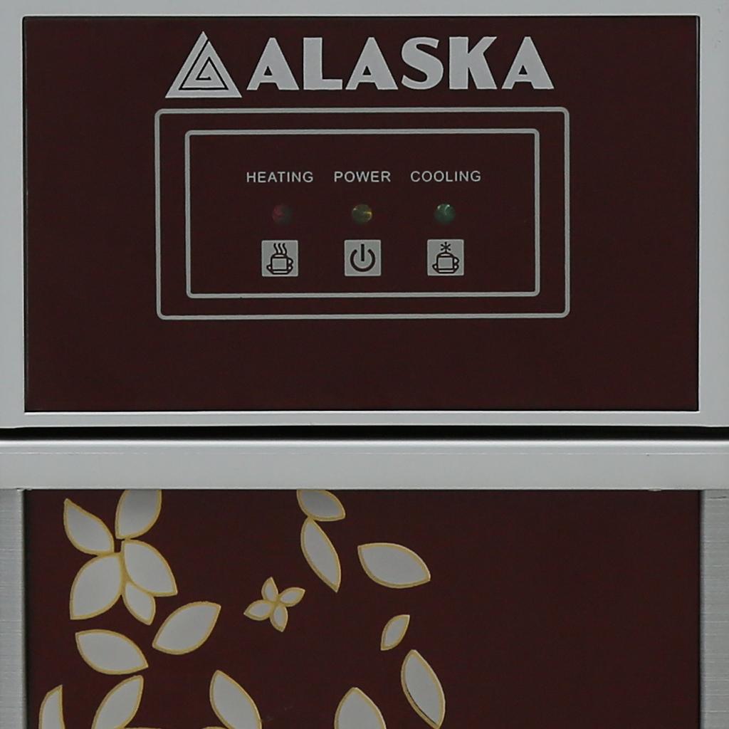 Máy nóng lạnh có ngăn lạnh Alaska R81C